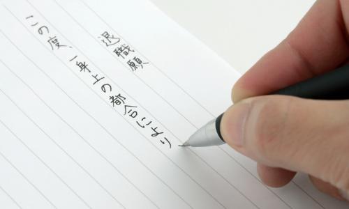 cursos de japones en madrid pinar de chamartin arturo soria